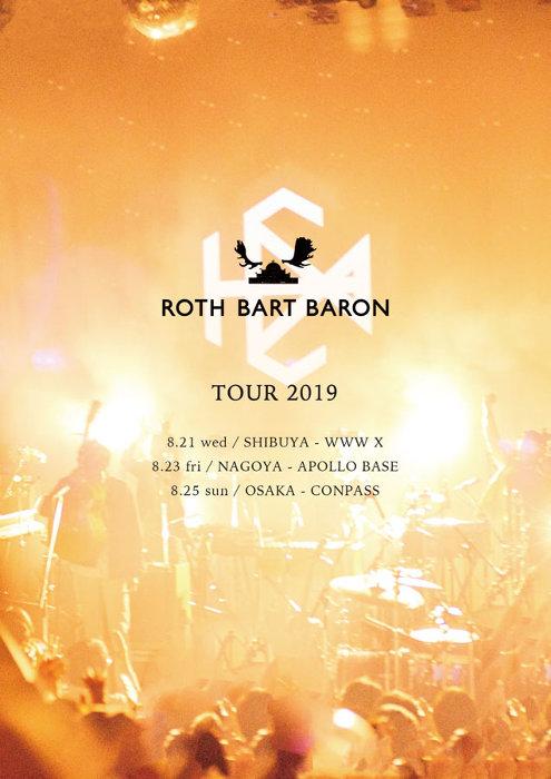 『ROTH BART BARON「Tour 2019」』ビジュアル