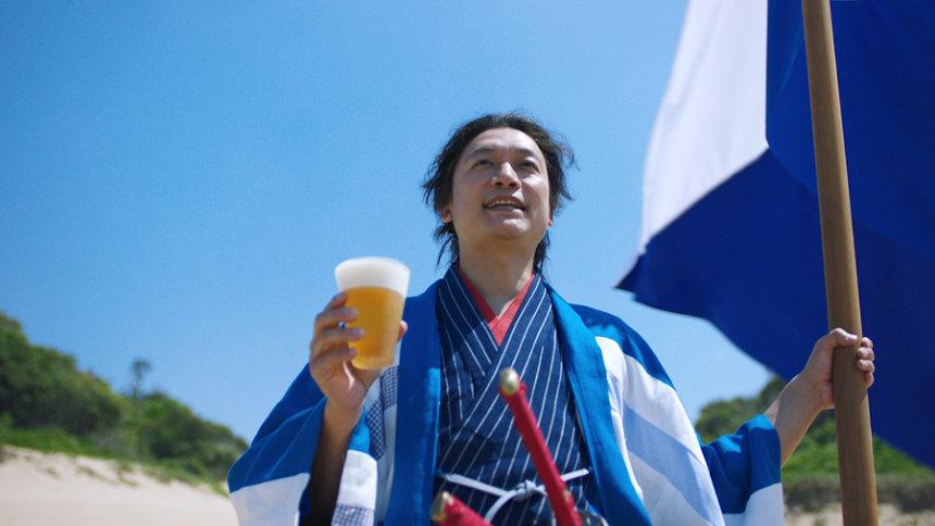 サントリー「オールフリー」新テレビCM「ノンアル維新!夏だ、自由だ。」篇より