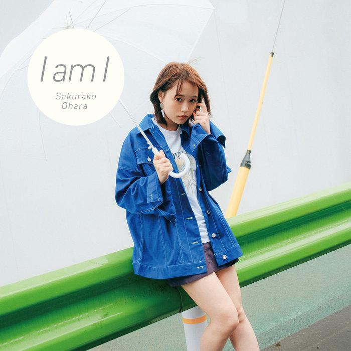 大原櫻子『I am I』初回限定盤ジャケット