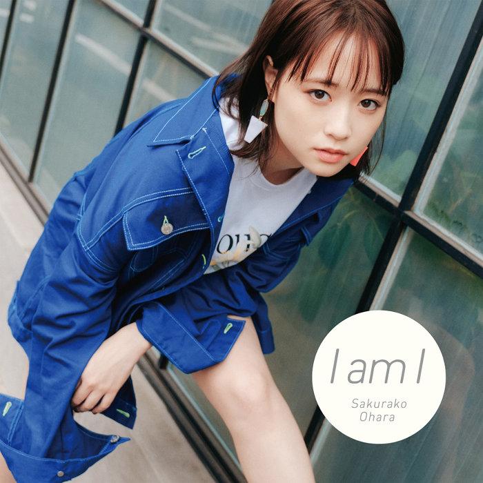 大原櫻子『I am I』完全生産限定盤ジャケット