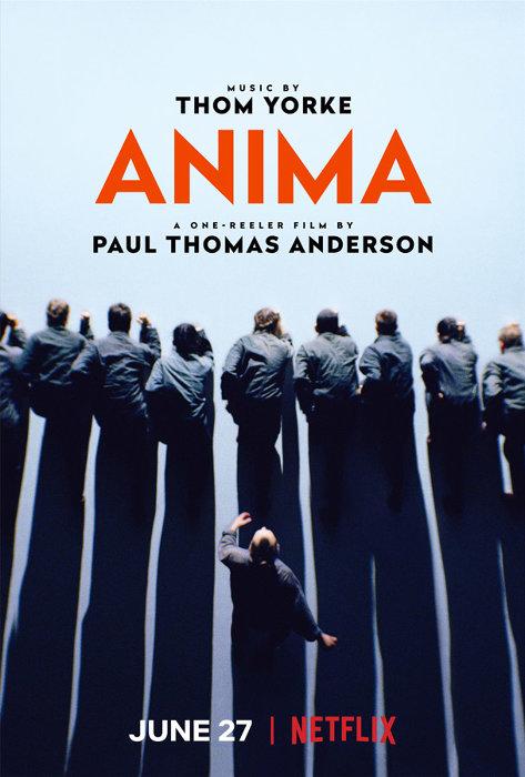 『ANIMA』ビジュアル
