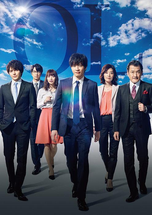ドラマ『おっさんずラブ』ポスタービジュアル ©テレビ朝日