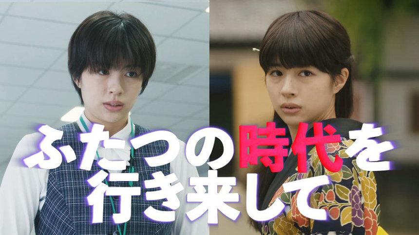 『時空探偵おゆう 大江戸科学捜査』 ©2019 U-NEXT/カンテレ