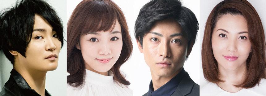 10月3日公演に出演の細谷佳正、咲妃みゆ、木村達成、壮一帆