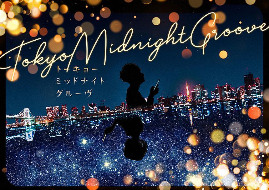 『Tokyo Midnight Groove』ビジュアル