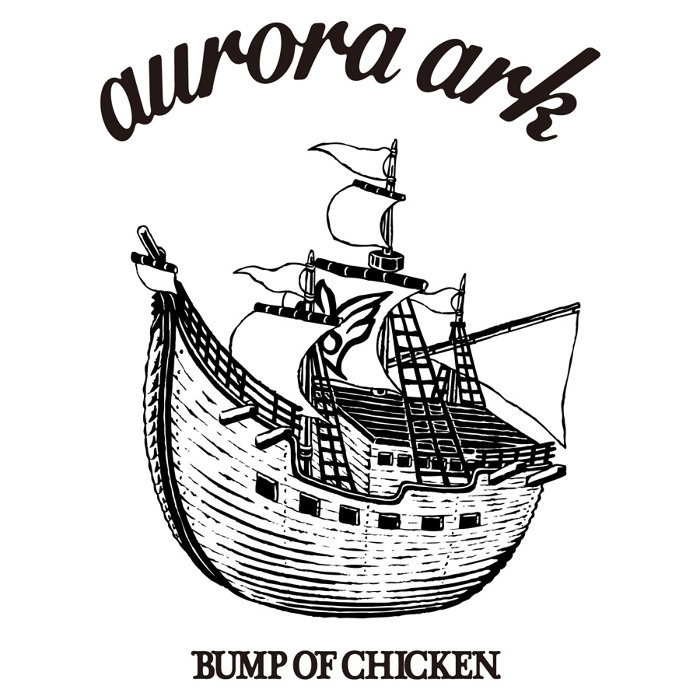 『BUMP OF CHICKEN TOUR 2019 aurora ark』ビジュアル
