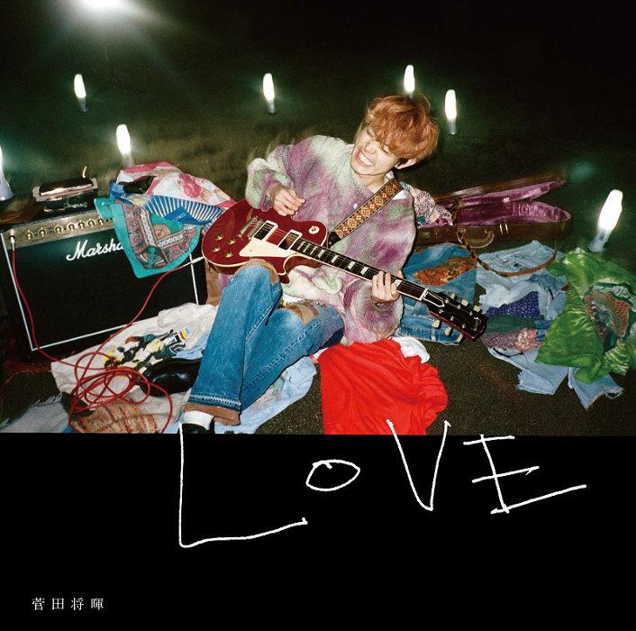 菅田将暉『LOVE』通常盤ジャケット
