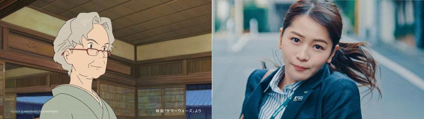「明治安田生命・『サマーウォーズ』10周年」タイアップCMより ©2009 SUMMERWARS FILM PARTNERS ©スタジオ地図 Copyright Meiji Yasuda Life Insulance Company All Rights Reserved