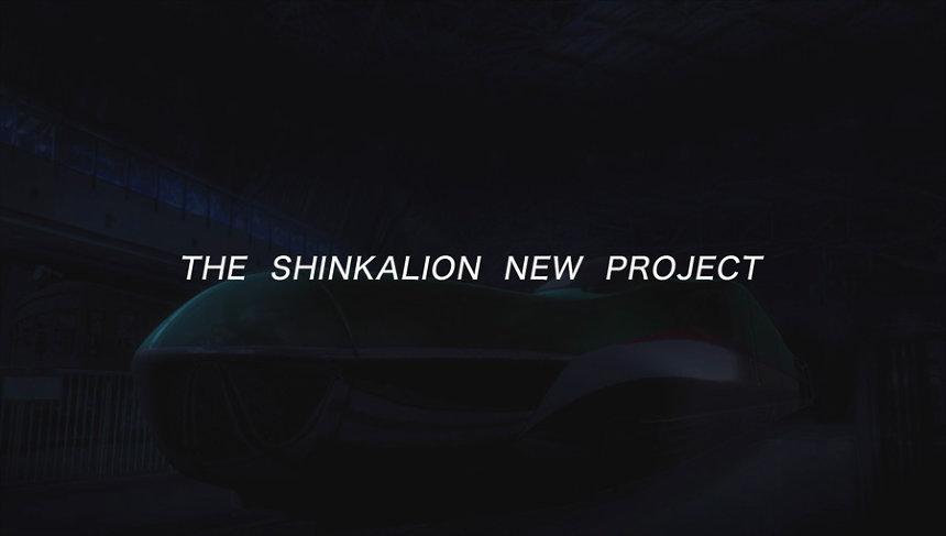 『劇場版「新幹線変形ロボ シンカリオン 未来からきた神速のALFA-X」』 ©プロジェクト シンカリオン・JR-HECWK/超進化研究所・The Movie 2019
