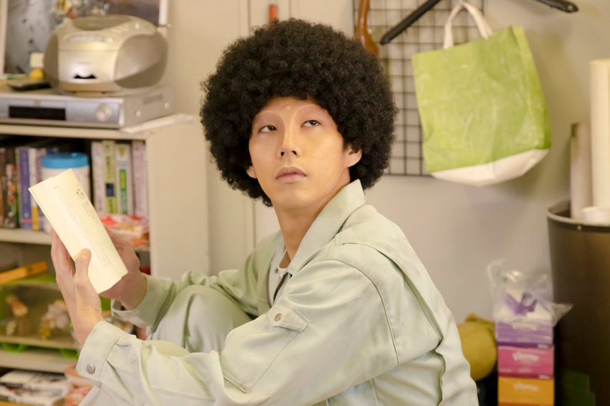 『WOWOWオリジナルドラマ アフロ田中』 ©のりつけ雅春/小学館 ©2019 WOWOW