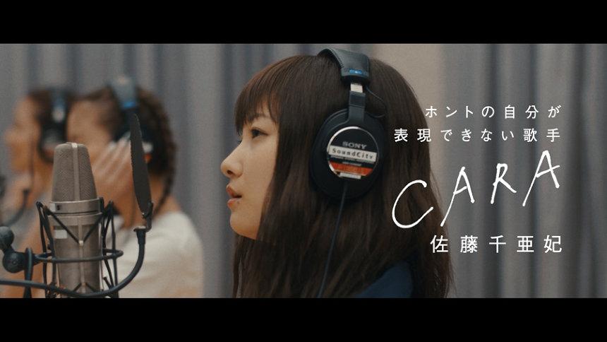 『CAST:』