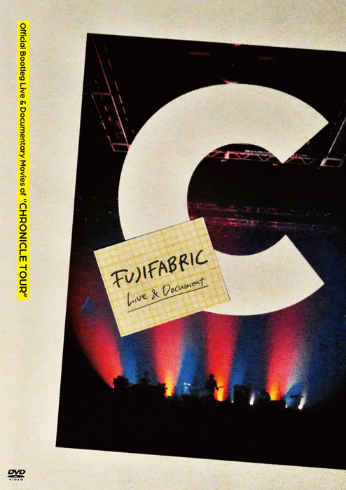"フジファブリック『Official Bootleg Live & Documentary Movies of""CHRONICLE TOUR""』ジャケット"