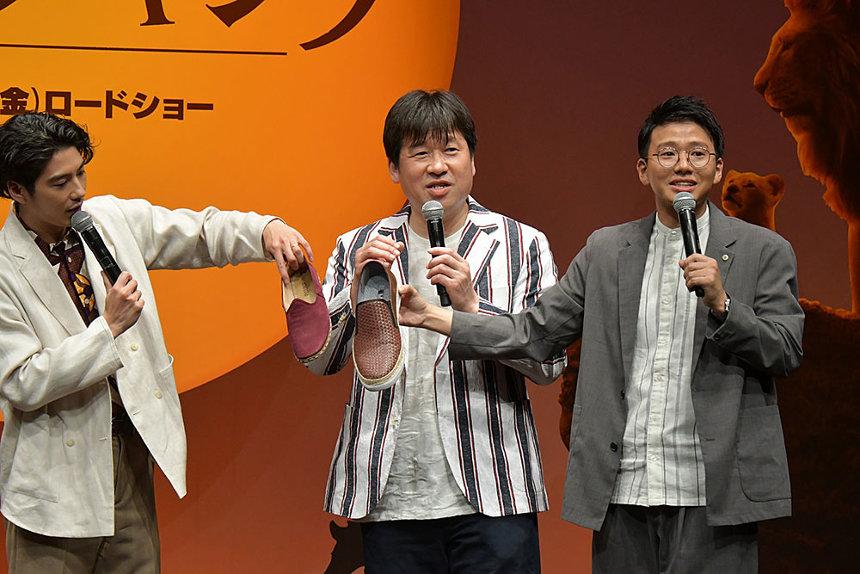 『ライオン・キング』プレミアム吹替版声優 左から賀来賢人、佐藤二朗、亜生(ミキ)