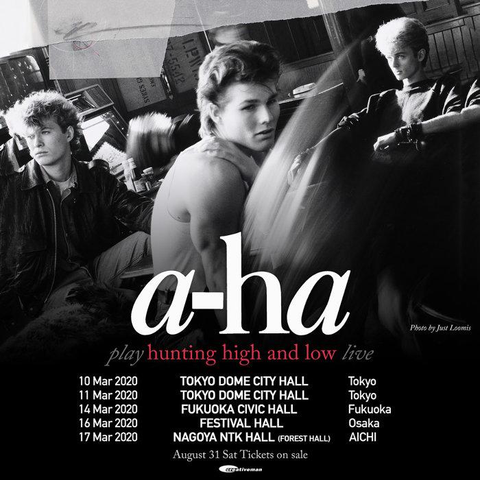 "A-HAが2020年に10年ぶり単独来日 ""Take On Me""収録の1stAL再現ライブ ..."