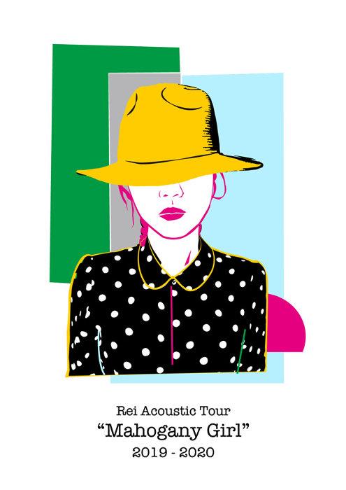 "『Rei Acoustic Tour ""Mahogany Girl"" 2019-2020』ビジュアル"
