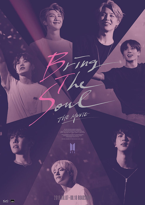 『BRING THE SOUL: THE MOVIE』ポスタービジュアル©2019 BIG HIT ENTERTAINMENT Co.Ltd., ALL RIGHTS RESERVED.