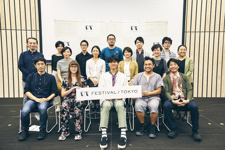 国際舞台芸術祭『フェスティバル/トーキョー19』全プログラム発表