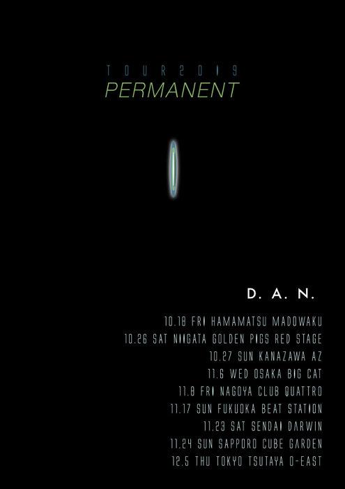"『D.A.N. TOUR 2019""PERMANENT""』ビジュアル"