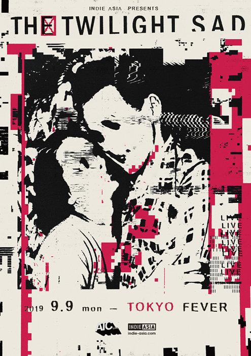 『INDIE ASIA presents The Twilight Sad ASIA TOUR』メインビジュアル