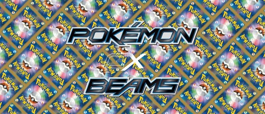 BEAMS×ポケモンカードゲーム ビジュアル