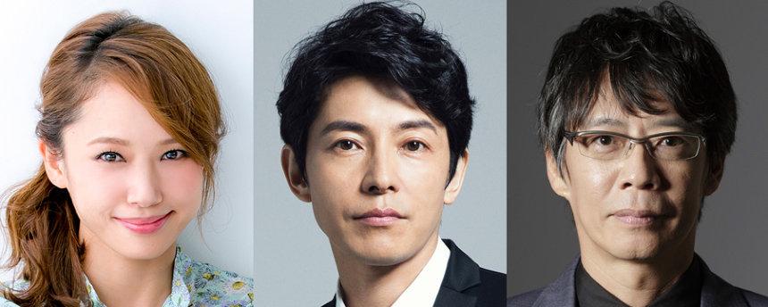 藤木直人×ソニン 生瀬勝久演出のKERA CROSS第2弾『グッドバイ』来年上演