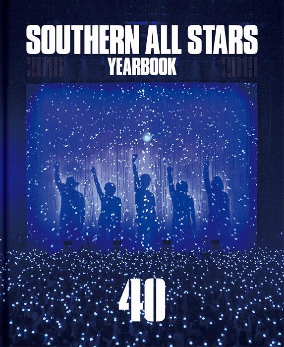 サザンオールスターズ『SOUTHERN ALL STARS YEAR BOOK「40」』表紙