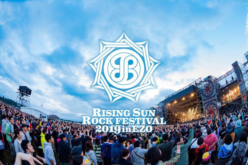 『RISING SUN ROCK FESTIVAL 2019 in EZO』ロゴ