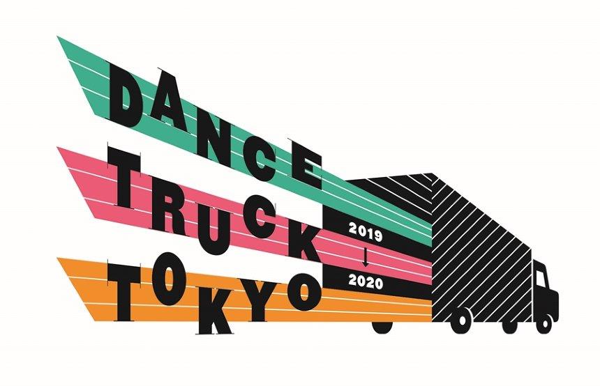 『DANCE TRUCK TOKYO』ロゴ