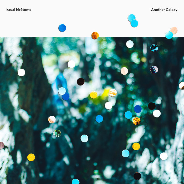 kauai hirótomo『Another Galaxy』ジャケット