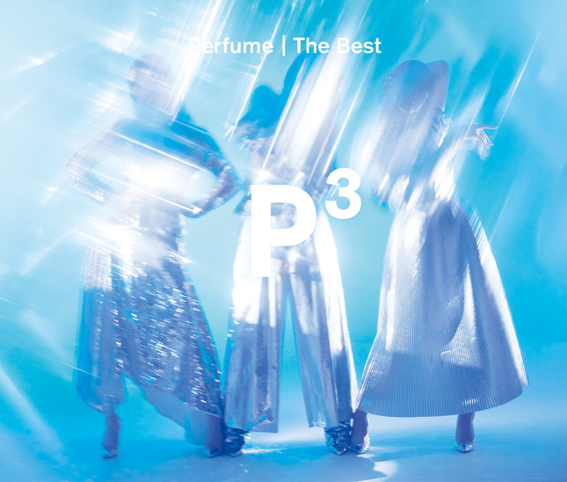 "Perfume『Perfume The Best""P Cubed""』通常盤ジャケット"