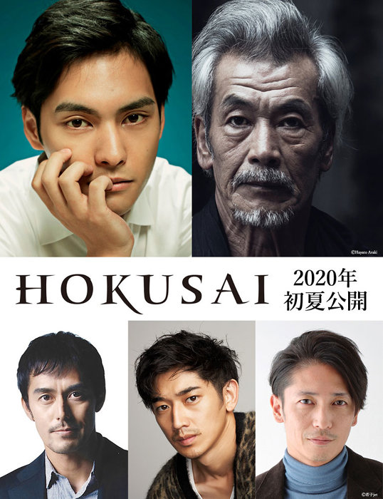 『HOKUSAI』キャスト ©2020 HOKUSAI MOVIE