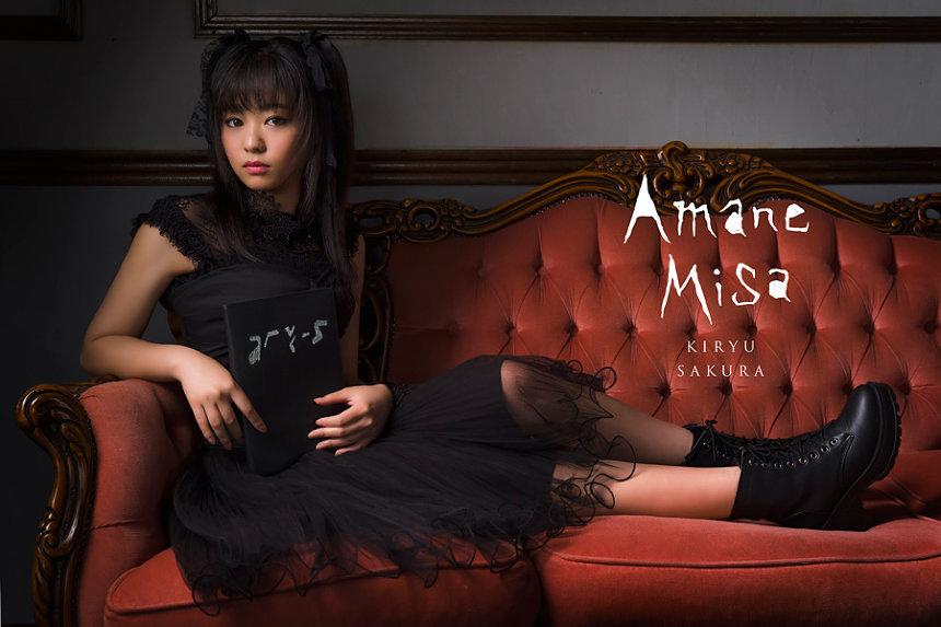 『デスノート THE MUSICAL』全キャラ写真公開、吉柳咲良演じるミサミサも