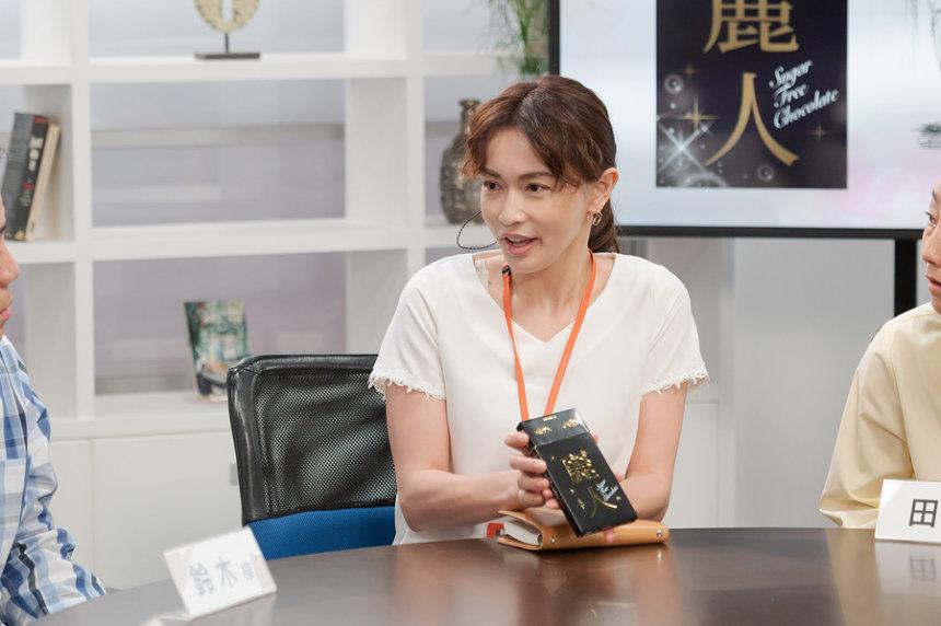 『君は天才!~渡辺謙がコメディーに挑戦!!』より