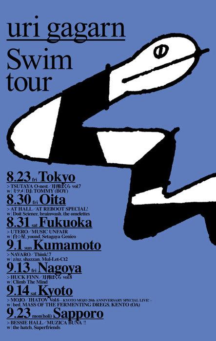 """uri gagarn『""""Swim"""" tour』ビジュアル"""