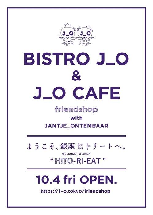 「BISTRO J_O」「J_O CAFE」オープン告知ビジュアル