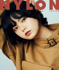 『NYLON JAPAN 10月号』