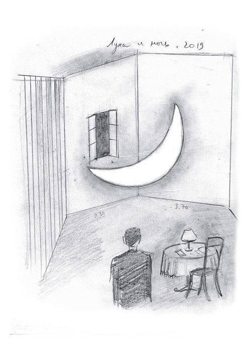レオニート・チシコフ『月の訪れ』