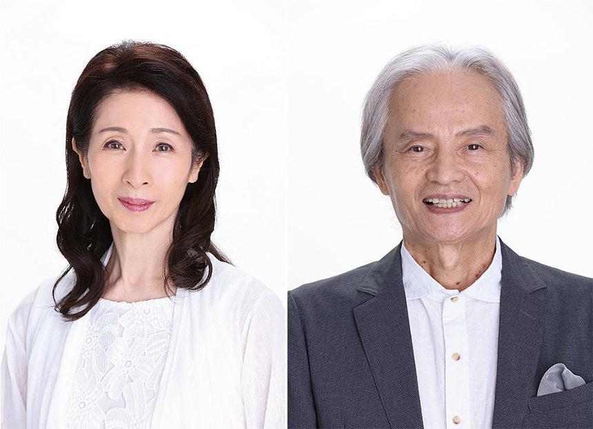 左から松原智恵子、秋野太作