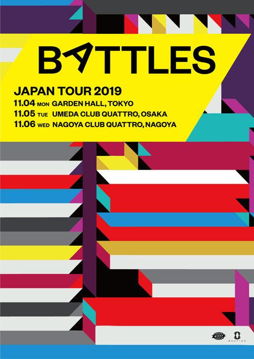 『BATTLES来日公演』ビジュアル