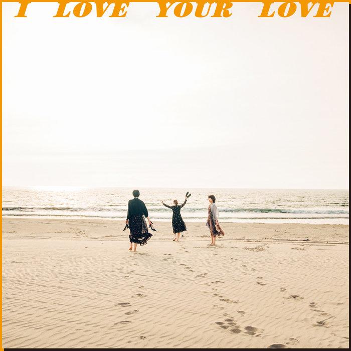 Negicco『I LOVE YOUR LOVE』7インチアナログ盤ジャケット