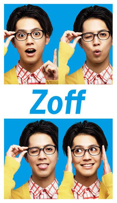 『午前0時、キスしに来てよ』Zoffコラボポスター ©2019映画『午前0時、キスしに来てよ』製作委員会