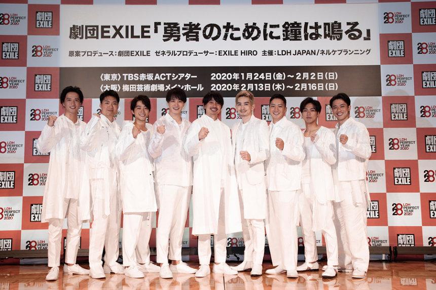 劇団EXILEの全メンバーが初集結する舞台『勇者のために鐘は鳴る』来年上演