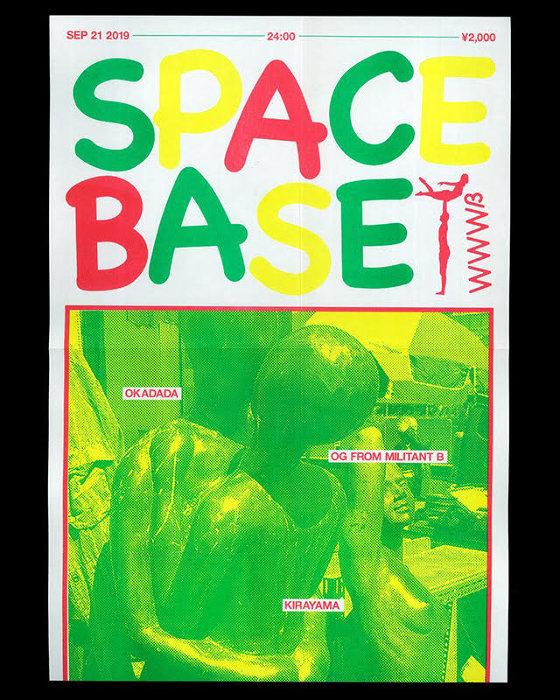 『SPACE BASE』チラシビジュアル