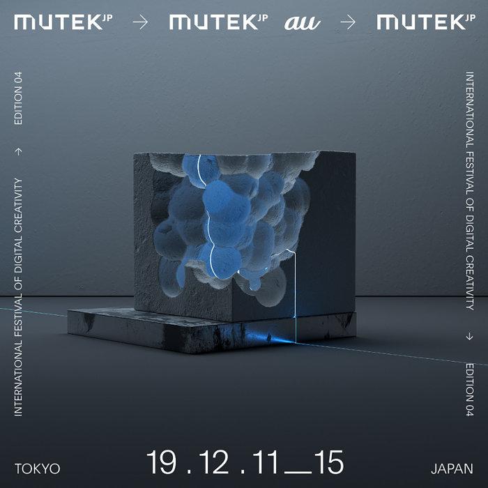 『MUTEK.JP 2019』ビジュアル