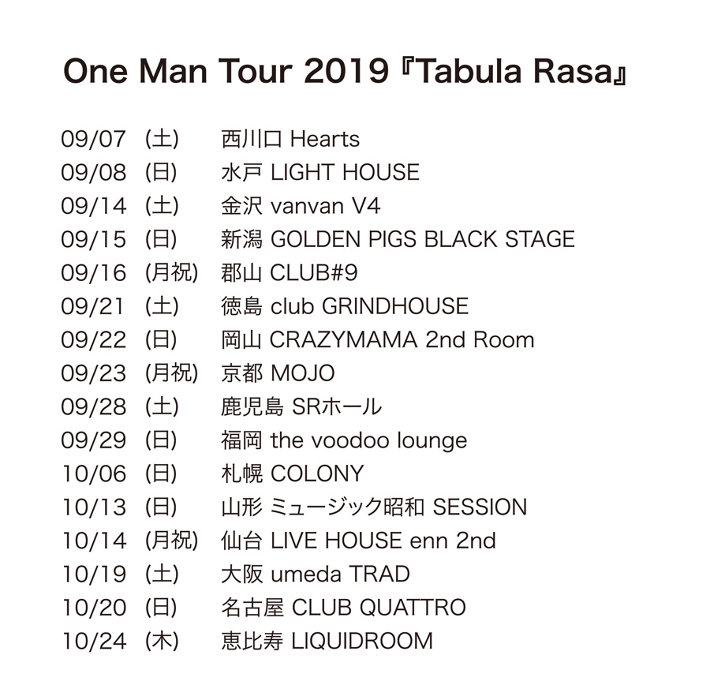 『One Man Tour 2019「Tabula Rasa」』日程