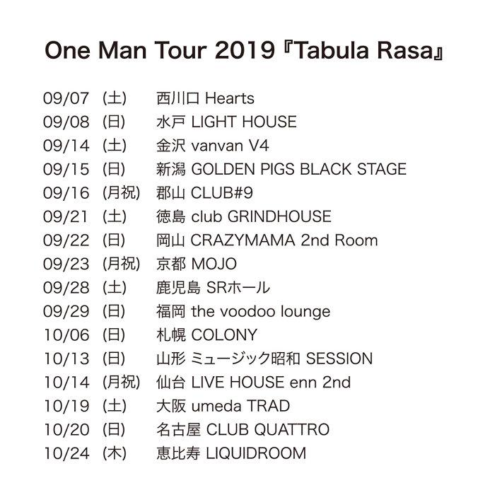 『One Man Tour 2019「Tabula Rasa」』日程