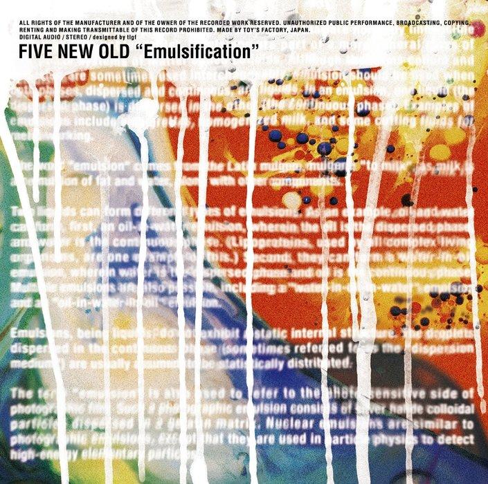 FIVE NEW OLD『Emulsification』初回生産限定盤ジャケット