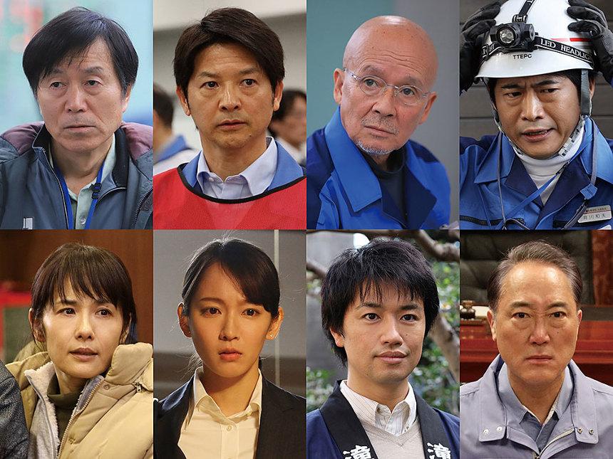 『Fukushima 50』追加キャスト ©2020『Fukushima 50』製作委員会