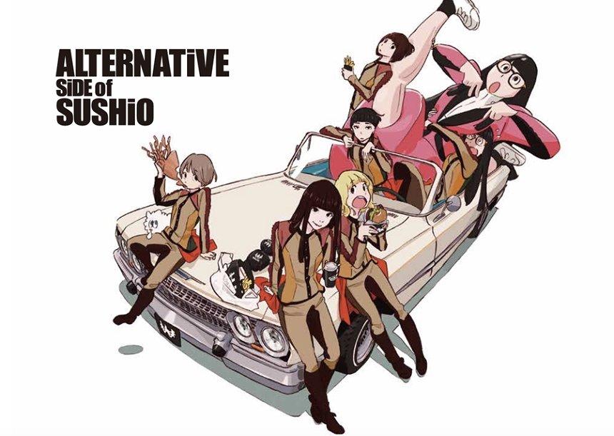 『Alternative side of SUSHiO』BiSH版表紙