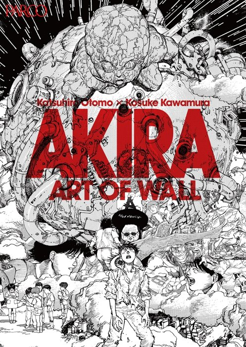 『AKIRA ART OF WALL Katsuhiro Otomo × Kosuke Kawamura AKIRAART EXHIBITION』ビジュアル ©MASH・ROOM KODANSHA ©Kosuke Kawamura ©AKIRA ART OF WALL EXHIBITION